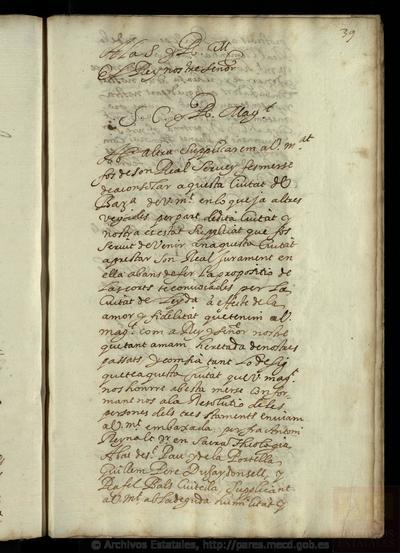 Registre de lletres trameses a Papes i Reis.