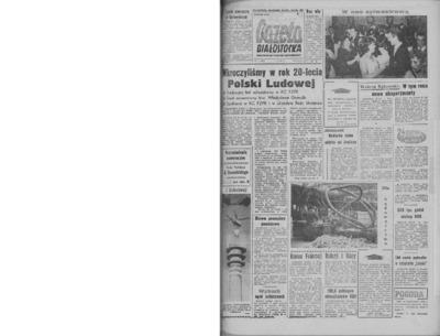 Gazeta Białostocka 1964, nr 1