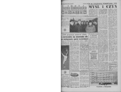 Gazeta Białostocka 1964, nr 3