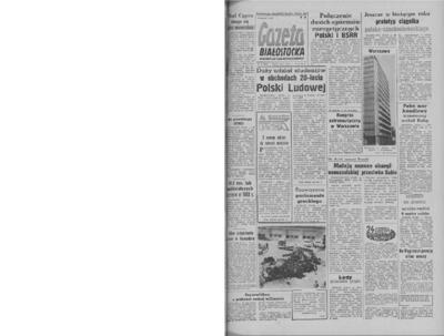 Gazeta Białostocka 1964, nr 8