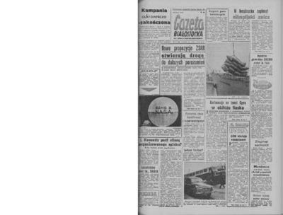 Gazeta Białostocka 1964, nr 25