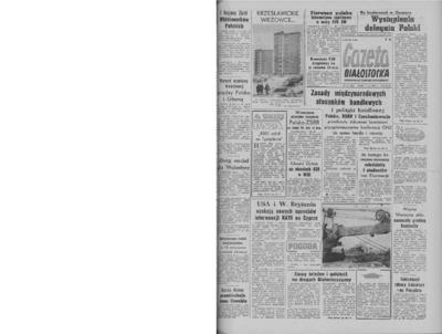 Gazeta Białostocka 1964, nr 32