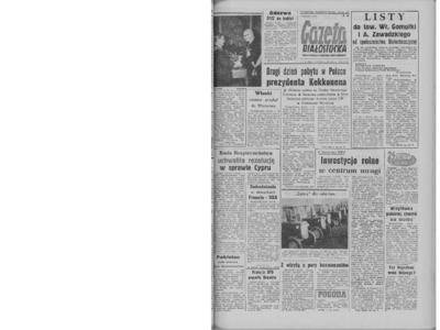 Gazeta Białostocka 1964, nr 55