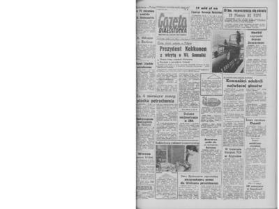 Gazeta Białostocka 1964, nr 60
