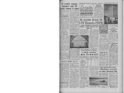 Gazeta Białostocka 1964, nr 65