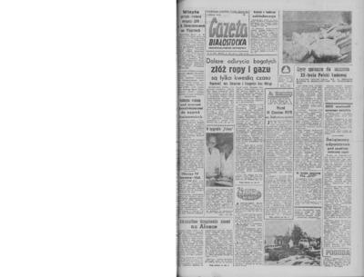 Gazeta Białostocka 1964, nr 76