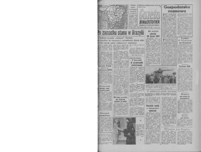 Gazeta Białostocka 1964, nr 79