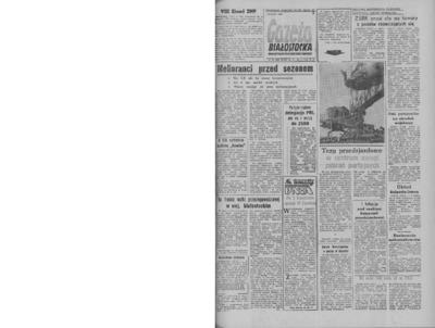 Gazeta Białostocka 1964, nr 85