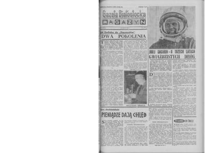 Gazeta Białostocka 1964, nr 86