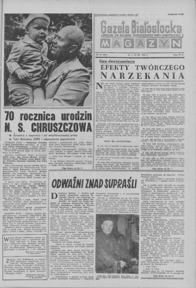 Gazeta Białostocka 1964, nr 92