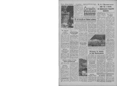 Gazeta Białostocka 1964, nr 107