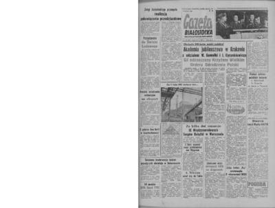 Gazeta Białostocka 1964, nr 112