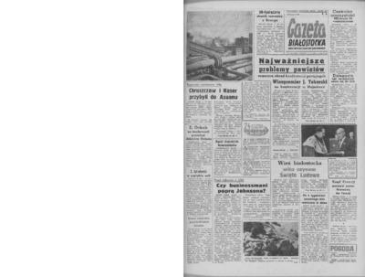 Gazeta Białostocka 1964, nr 113