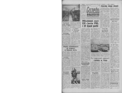 Gazeta Białostocka 1964, nr 125