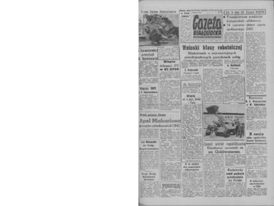 Gazeta Białostocka 1964, nr 139