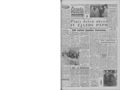 Gazeta Białostocka 1964, nr 146