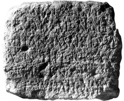 Fragment de l'épitaphe d'un inconnu