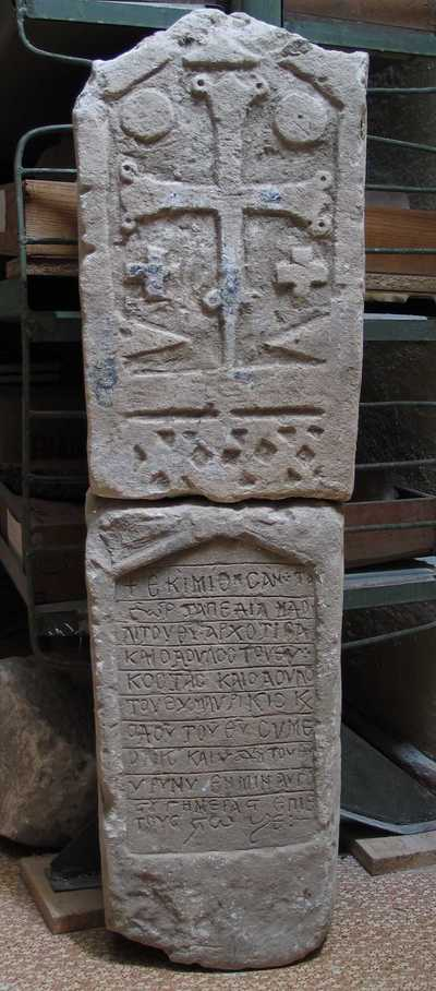 Epitaph of Archontissa, Kostas, Maurikios, and others