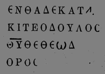 Epitaph of Theodoros
