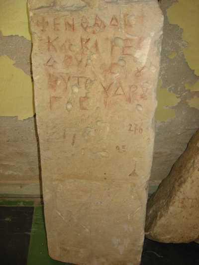 Epitaph of Toudrougos