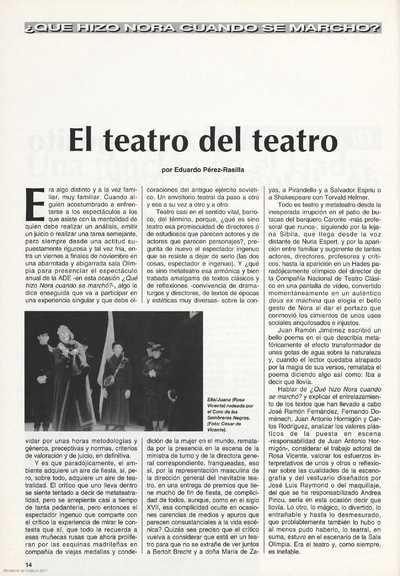 El teatro del teatro