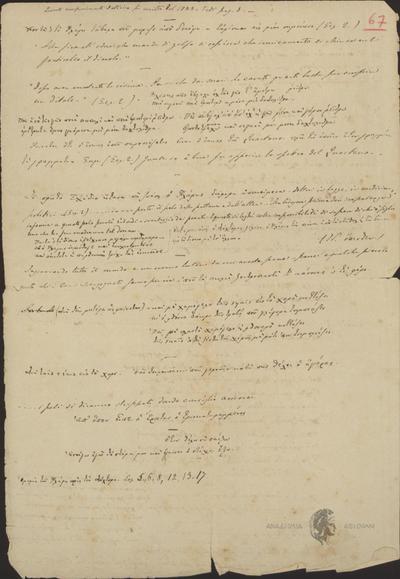 Αυτόγραφα Σολωμού - Σάτιρα Κουαρτάνου, Αντίγραφο.