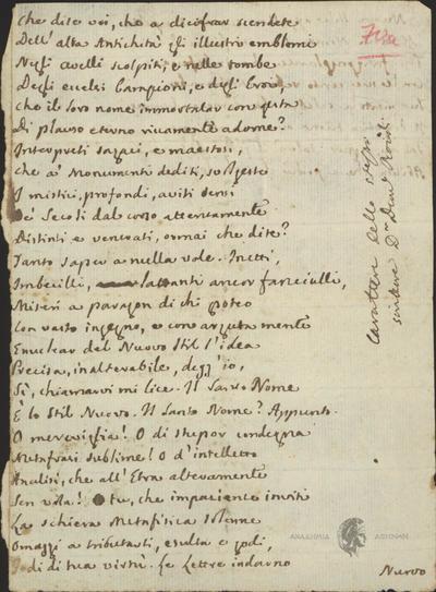 Αυτόγραφα Σολωμού - Ποίημα Διονυσίου Ροΐδη