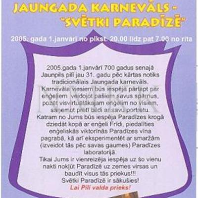 Reklāmas lapa