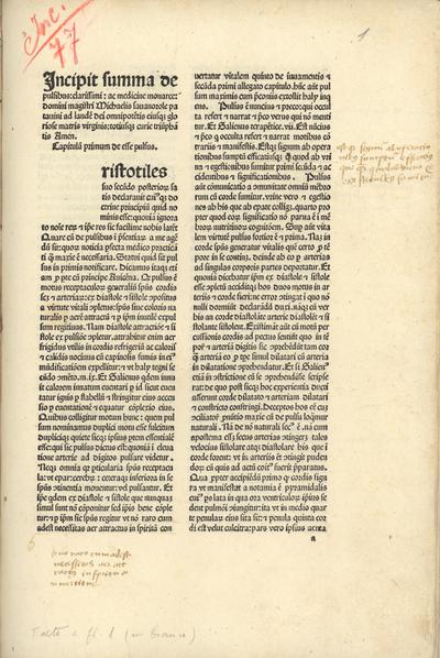 De Pulsibus, urinis et egestionibus