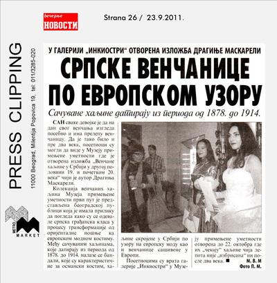 Srpske venčanice po evropskom uzoru