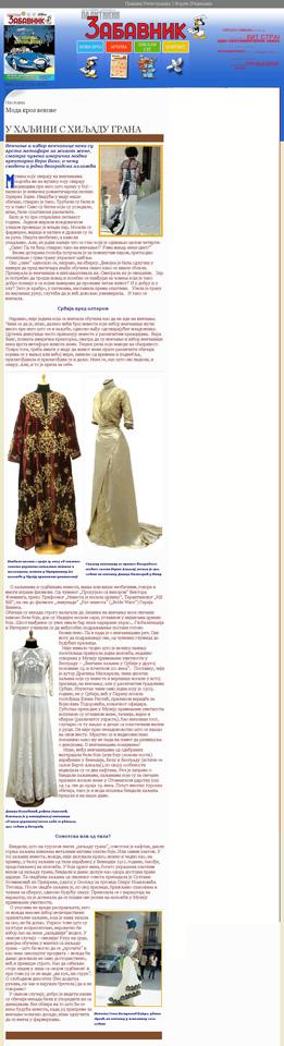 U haljini s hiljadu grana