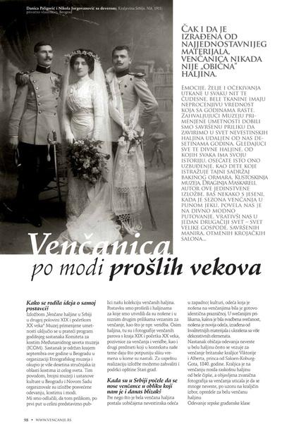 Venčanica po modi prošlih vekova