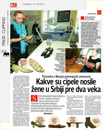 Kakve su cipele nosile žene u Srbiji pre dva veka