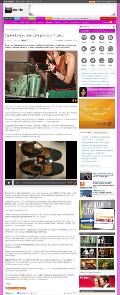 Cipele koje su zaslužile policu u muzeju