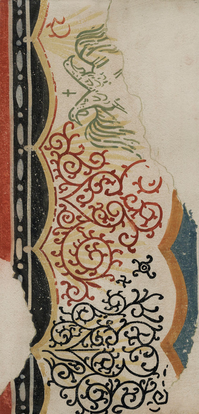 Ornament from the textile, altar