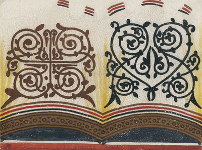 Ornament from the textile, altar, lower zone