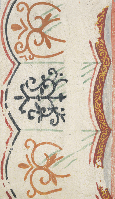 Ornament from the textile, apse, ground zone