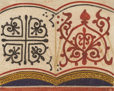 Ornament from the textile, altar, eastern wall