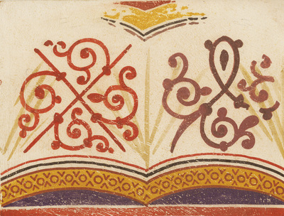 Ornament from the textile, altar, prothesis
