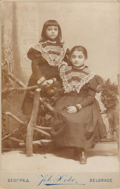 Portrait of Danica and Milica Simić