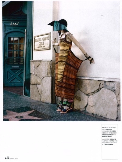 Archivio Missoni - Editorial page from Paper, USA