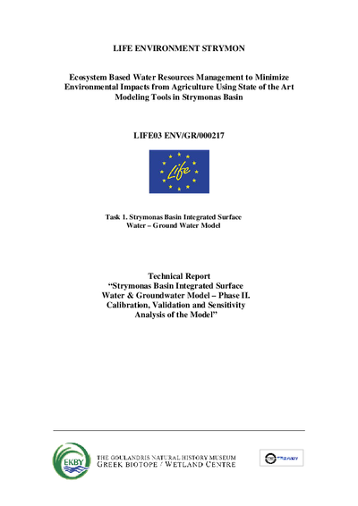 Technical Report. Strymonas basin integrated surface water and groundwater model, Phase II. Calibration, validation and sensitivity analysis of the model