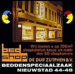 De Duif Zutphen.Omnia Duif