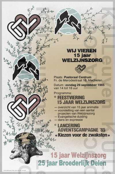 Broederlijk Delen, 25-jarig bestaan, Welzijnszorg, 15-jarig bestaan, viering, Mechelen, 29 september 1985