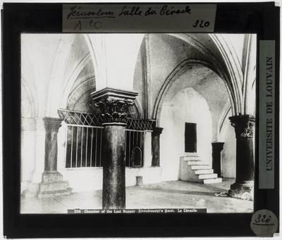 Jeruzalem. Vroegere 'Hagia Zion' :Kamer van het Laatste Avondmaal: Interieur
