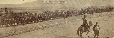 Travelling Bulgarian troops