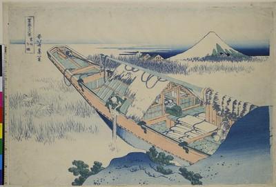 Ushibori in der Provinz Jōshū, Blatt 20 aus der Serie: 36 Ansichten des Fuji
