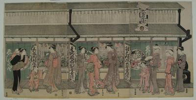 Vor dem Kimonogeschäft Ebisuya