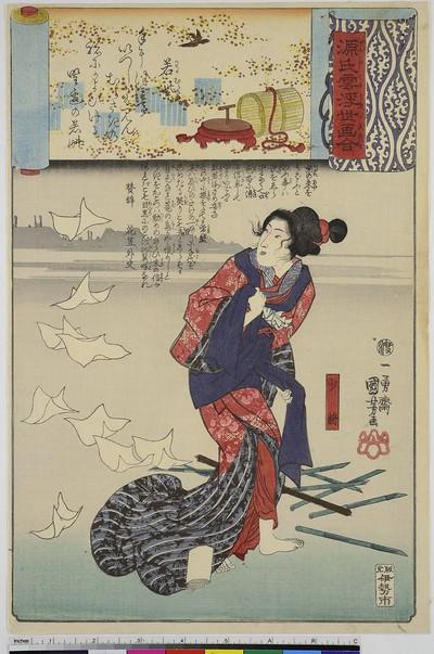 Wakamurasaki, Blatt 5 aus der Serie: Genji Wolken zusammen mit Ukiyo-e