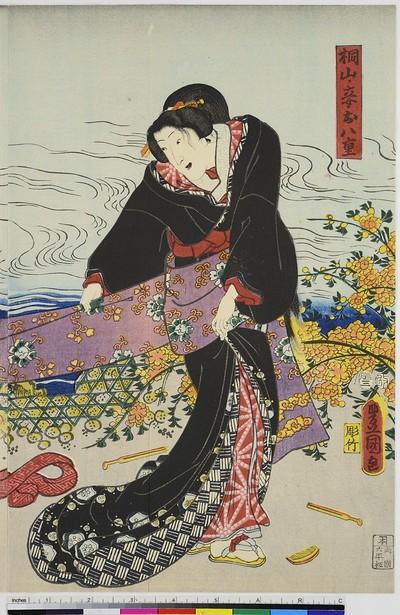 Die Schauspieler Iwai Kumesaburō III als Kiriyamas Nebenfrau O-yae, Seki Sanjūrō III als Gunji, junger Soldat der Kiriyama und Kataoka Gadō II als Teodori Shinan Isato